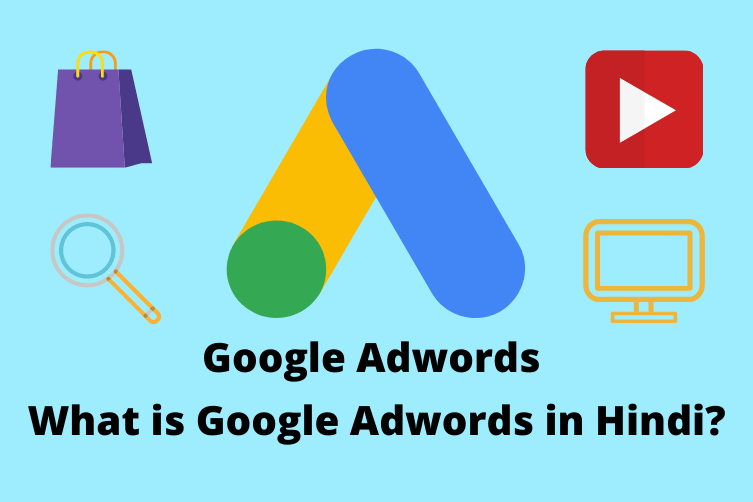 Google AdWords in Hindi
